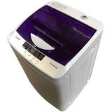 Panda Portable Compact Washing Machine